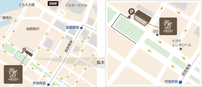 ホテル周辺MAP・駐車場案内
